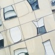 Stock Photo: Strange windows reflex