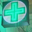 Flashy pharmacy luminous sign — Stock Photo #29404589