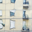 Stock Photo: Strange windows reflex 3