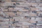 Fond de texture de mur en marbre — Photo