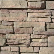 Stone brick texture — Stock Photo