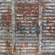 Eroded metal curtain — Stock Photo