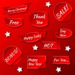 Set of red labels — Stock Vector #34240703
