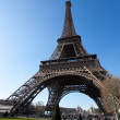 Eiffel Tower Wide Shot — Stock Photo