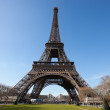 Eiffel Tower with Park View — Stock Photo