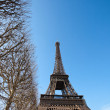 Royalty-Free Stock Photo: Eiffel Tower with Blue Sky