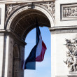 Stock Photo: Detail from Arc de Triomphe in Charles De Gaulle