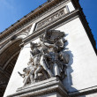 Sculptures of Arc de Triomphe - Stock Photo