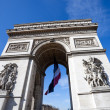 Arc de Triomphe in Charles De Gaulle — Stock Photo #23327908