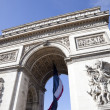 Arc de Triomphe in Charles De Gaulle — Stock Photo