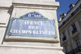 Champs-Elysees Avenue Street Sign — Stock Photo