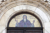 Detail From St. Alexander Nevsky Cathedral — Stock Photo