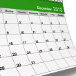 Folded December 2013 Desktop Calendar — Stock Photo