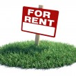 Land For Rent — Stock Photo