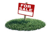 Land For Sale — Stock Photo
