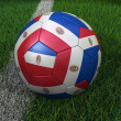 Stock Photo: Soccer Ball with Paraguay Flag