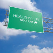 Stock Photo: Healthy Life - 3D Highway Exit Sign