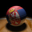 Serbian Basket Ball with Dramatic Light — Stock Photo