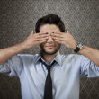 Stock Photo: See No Evil