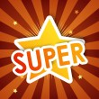 Super star — Stock Vector