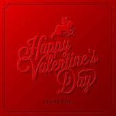 праздник кадр счастливым валентина день — Cтоковый вектор