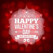 Valentines day invitation design background — Stock Vector