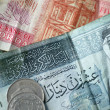 Jordanian Banknotes — Stock Photo