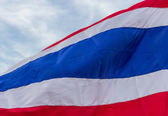 Flag of Thailand. — Stockfoto