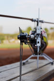 Rc helicopter — Stock Photo
