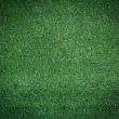 Stock Photo: Artificial grass background