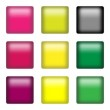Square web buttons — Stock Photo