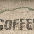 Burlap Coffee — Stock Photo