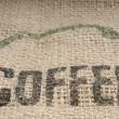 Burlap Coffee — Stock Photo #22453225
