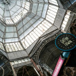 Dome of San Telmo Market — Stock Photo