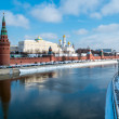 Kremlin and Moskva River - Stock Photo