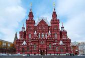Moskova devlet tarihi müzesi — Stok fotoğraf