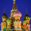 St. Basils Cathedral at night — Stock Photo