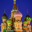Stock Photo: St. Basils Cathedral at night