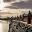 Afternoon over the Moskva River - Stock Photo