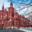 The State Historical Museum in Moscow — Stock Photo