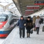 Sapsan Train Station — Stock Photo