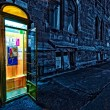 Stock Photo: Phone Booth in Budapest