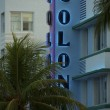 Colony Hotel in Miami Beach, the Hotel is located in worlwide famous Ocean Drive in South Beach — Stock Photo #25775001