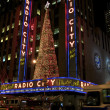 Stock Photo: Radio City Music Hall
