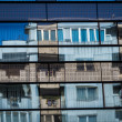 Window Reflections in Bucharest — Stock Photo #25777263