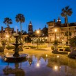 Flagler College in St. Augustine — Stock Photo