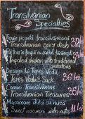 ブラショフでのレストランの看板 — ストック写真