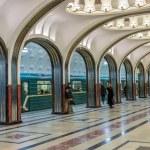 Mayakovskaya Station in Moscow — Stock Photo
