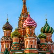 St. Basil Cathedral Domes — Stock Photo