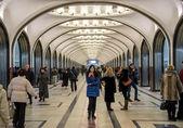 Mayakovskaya Metro Station — Stock Photo